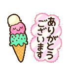 夏の日常♡デカ文字スタンプ(個別スタンプ:6)