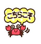 夏の日常♡デカ文字スタンプ(個別スタンプ:8)