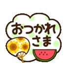 夏の日常♡デカ文字スタンプ(個別スタンプ:9)