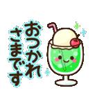 夏の日常♡デカ文字スタンプ(個別スタンプ:10)