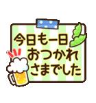 夏の日常♡デカ文字スタンプ(個別スタンプ:11)