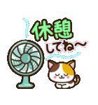 夏の日常♡デカ文字スタンプ(個別スタンプ:12)