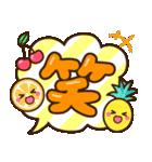 夏の日常♡デカ文字スタンプ(個別スタンプ:15)