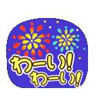 夏の日常♡デカ文字スタンプ(個別スタンプ:16)