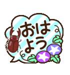夏の日常♡デカ文字スタンプ(個別スタンプ:17)