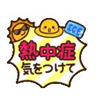 夏の日常♡デカ文字スタンプ(個別スタンプ:22)