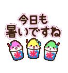 夏の日常♡デカ文字スタンプ(個別スタンプ:23)