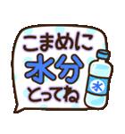 夏の日常♡デカ文字スタンプ(個別スタンプ:24)