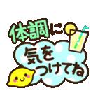 夏の日常♡デカ文字スタンプ(個別スタンプ:25)