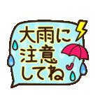夏の日常♡デカ文字スタンプ(個別スタンプ:27)