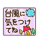 夏の日常♡デカ文字スタンプ(個別スタンプ:28)