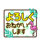 夏の日常♡デカ文字スタンプ(個別スタンプ:29)