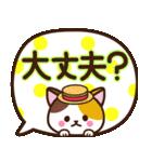 夏の日常♡デカ文字スタンプ(個別スタンプ:30)