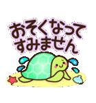 夏の日常♡デカ文字スタンプ(個別スタンプ:33)