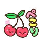 夏の日常♡デカ文字スタンプ(個別スタンプ:34)