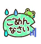 夏の日常♡デカ文字スタンプ(個別スタンプ:35)