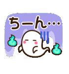 夏の日常♡デカ文字スタンプ(個別スタンプ:36)