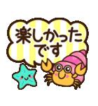 夏の日常♡デカ文字スタンプ(個別スタンプ:38)