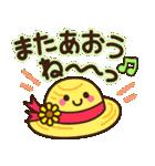 夏の日常♡デカ文字スタンプ(個別スタンプ:39)