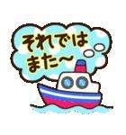 夏の日常♡デカ文字スタンプ(個別スタンプ:40)