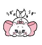 saimari画♪ディズニー マリー(個別スタンプ:9)