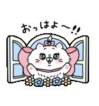 saimari画♪ディズニー マリー(個別スタンプ:13)