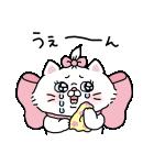 saimari画♪ディズニー マリー(個別スタンプ:30)