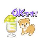 赤ちゃん豆柴と夏スイーツ(個別スタンプ:3)