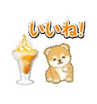 赤ちゃん豆柴と夏スイーツ(個別スタンプ:4)