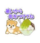 赤ちゃん豆柴と夏スイーツ(個別スタンプ:7)