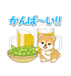 赤ちゃん豆柴と夏スイーツ(個別スタンプ:9)