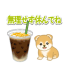 赤ちゃん豆柴と夏スイーツ(個別スタンプ:15)