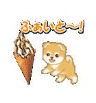 赤ちゃん豆柴と夏スイーツ(個別スタンプ:21)