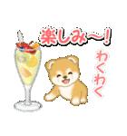 赤ちゃん豆柴と夏スイーツ(個別スタンプ:25)