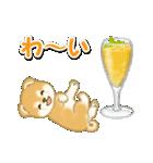 赤ちゃん豆柴と夏スイーツ(個別スタンプ:26)