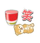 赤ちゃん豆柴と夏スイーツ(個別スタンプ:31)