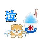赤ちゃん豆柴と夏スイーツ(個別スタンプ:32)