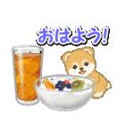 赤ちゃん豆柴と夏スイーツ(個別スタンプ:34)