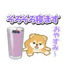 赤ちゃん豆柴と夏スイーツ(個別スタンプ:37)