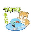 赤ちゃん豆柴と夏スイーツ(個別スタンプ:39)