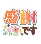 カラフルでステキなデカ文字♡(個別スタンプ:10)
