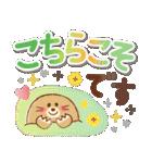 カラフルでステキなデカ文字♡(個別スタンプ:11)