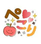 カラフルでステキなデカ文字♡(個別スタンプ:16)