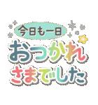 カラフルでステキなデカ文字♡(個別スタンプ:19)