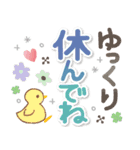 カラフルでステキなデカ文字♡(個別スタンプ:20)