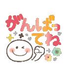 カラフルでステキなデカ文字♡(個別スタンプ:21)