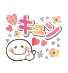 カラフルでステキなデカ文字♡(個別スタンプ:26)