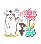 カラフルでステキなデカ文字♡(個別スタンプ:33)