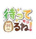 カラフルでステキなデカ文字♡(個別スタンプ:34)