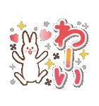 カラフルでステキなデカ文字♡(個別スタンプ:35)